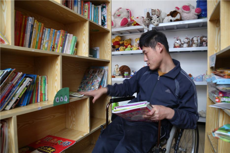 黎明综合商店募捐二手书籍