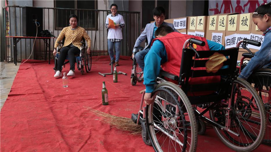 关注残障人士  让爱洒满人间